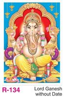 R-134 Lord Ganesh Without Date  Foam Calendar 2017