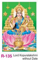 R-135 Lord Kopuralakshmi Without Date  Foam Calendar 2017
