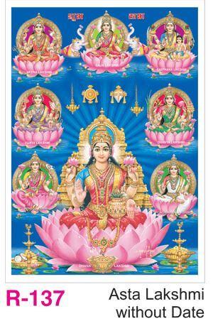 R-137 Asta Lakshmi  Without Date  Foam Calendar 2017