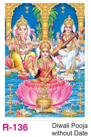 R 136 Diwali Pooja Without Date Poly Foam Calendar 2018