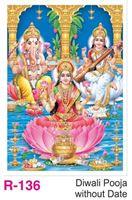 R-136 Diwali Pooja  Without Date  Foam Calendar 2017