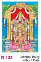 R-138 Lakshmi Balaji  Without Date  Foam Calendar 2017