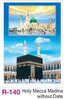 R-140 Holy Mecca Medina  Without Date  Foam Calendar 2017