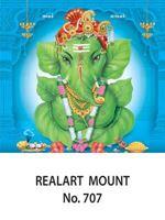 D-707 Leaf  Ganesh Daily Calendar 2017
