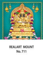 D-711 Srimanakul  Vinayagar Daily Calendar 2017
