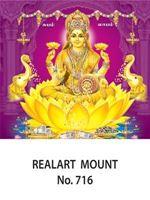 D-716  Golden Lakshmi Daily Calendar 2017