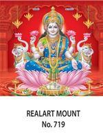 D-719 Lord Lakshmi  Daily Calendar 2017