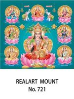 D-721 Asta Lakshmi Daily Calendar 2017