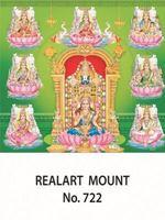 D-722 Balaji Asta Lakshmi Daily Calendar 2017