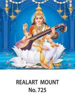 D-725 Lord Saraswathi Daily Calendar 2017