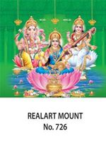 D-726 Diwali Pooja Daily Calendar 2017