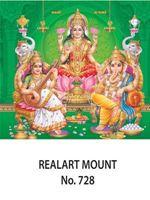 D-728 Diwali Pooja Daily Calendar 2017