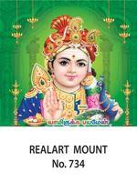 D-734 Lord Karthikeyan Daily Calendar 2017
