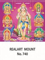 D-740 Lord  Murugan Daily Calendar 2017