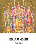 D-741 Murugan Valli Devayan Daily Calendar 2017