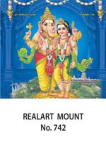 D-742 Murugan Vinayagar Daily Calendar 2017