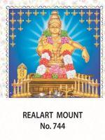 D-744 Lord Ayyappan Daily Calendar 2017