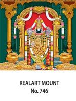 D-746 Lord Balaji  Daily Calendar 2017