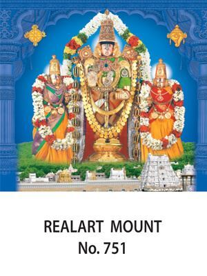 D-751 Lord Srinivasa - Daily Calendar | Vivid Print India - Get ...