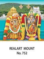D-752 Balaji Padmavathi  Daily Calendar 2017