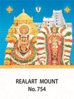 D-754 Balaji Padmavathi Daily Calendar 2017