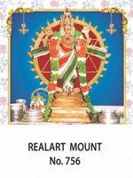 D-756 Hindu God  Daily Calendar 2017