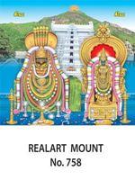 D-758 Lord Balaji Daily Calendar 2017
