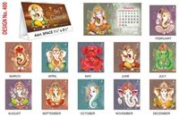 T400 Sri Ganesh Table Calendar 2017