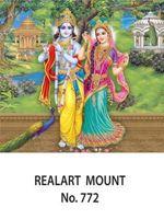 D-772 Radha Krishna Daily Calendar 2017