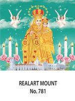 D-781 Annai Vellankanni matha Daily Calendar 2017