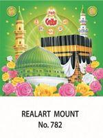 D-782  Kuran Mecca Medina  Daily Calendar 2017
