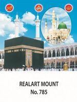D-785 Holy Mecca Medina Daily Calendar 2017