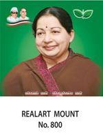 D-800 Jayalalithaa Daily Calendar 2017