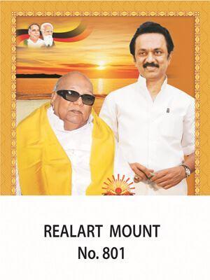 D-801 Karunanidhi Daily Calendar 2017