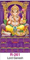R-261 Lord Ganesh Real Art Calendar 2017