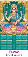 R-262 Lord Lakshmi Real Art Calendar 2017