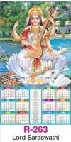 R-263 Lord Saraswathi Real Art Calendar 2017