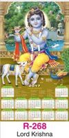 R-268 Lord Krishna Real Art Calendar 2017