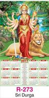 R-273 Sri Durga Real Art Calendar 2017
