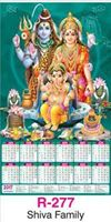 R-277 Shiva Family Real Art Calendar 2017