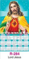 R-284 Jesus Real Art Calendar 2017