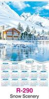 R-290 Snow Scenery Real Art Calendar 2017