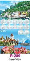 R-289 Lake View Real Art Calendar 2017