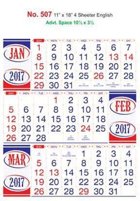 R507 English Monthly Calendar 2017