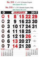 R518 English  Monthly Calendar 2017