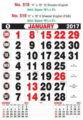 R518 English  Monthly Calendar 2017