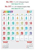 R516 English Monthly Calendar 2017