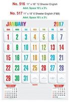 R517 English(F&B) Monthly Calendar 2017