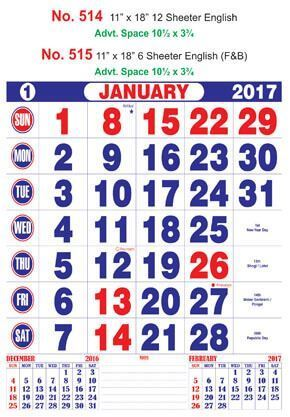 R515 English(F&B) Monthly Calendar 2017