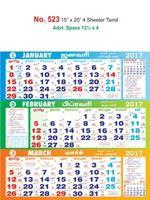 R523 Tamil Monthly Calendar 2017